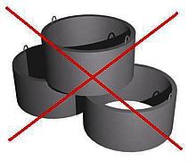 Данные бетонные кольца гарантируют работу систем очистки сточных вод не более 1,5 лет.