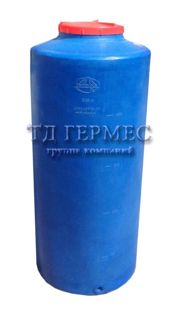 Емкость пластиковая 500 л (ЦВ500) 1