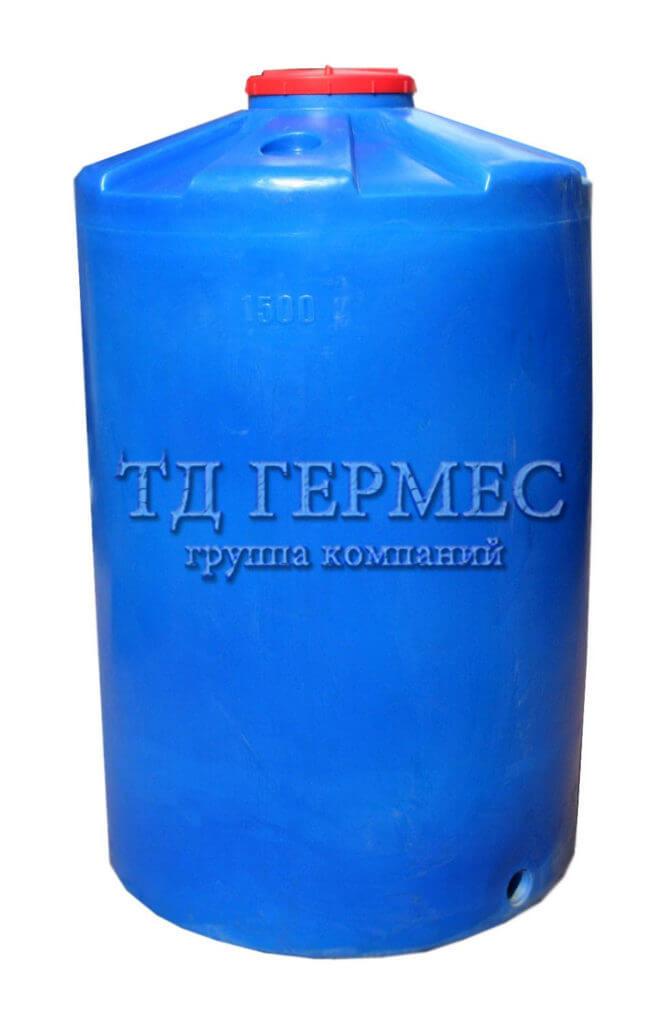 Емкость пластиковая 1500 л (Ц1500) 1