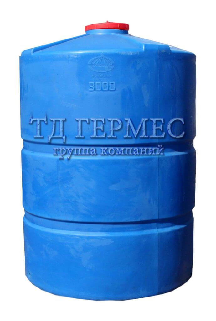 Емкость пластиковая 3000 л (Ц3000) 1