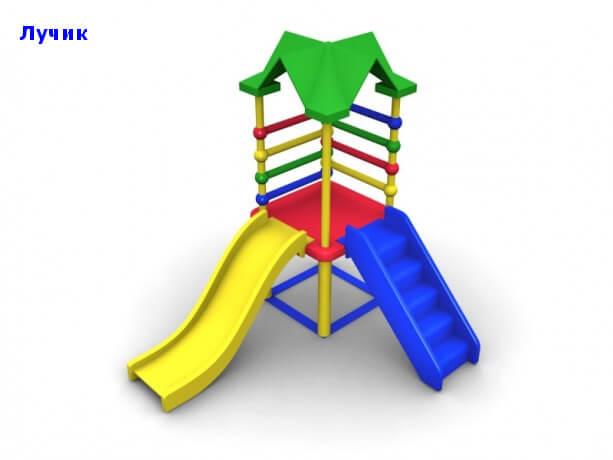 Детский игровой комплекс «Лучик» 1