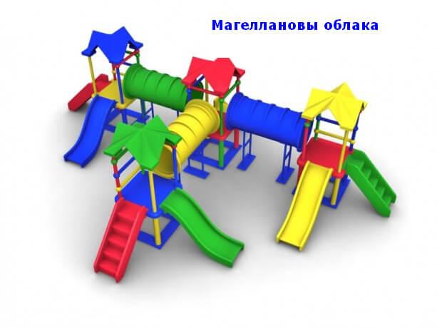 Детский игровой комплекс «Магеллановы облака» 1