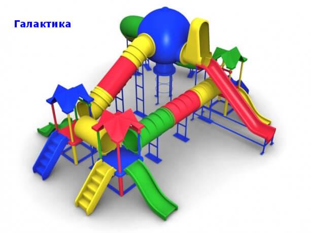 Детский игровой комплекс «Галактика» 1