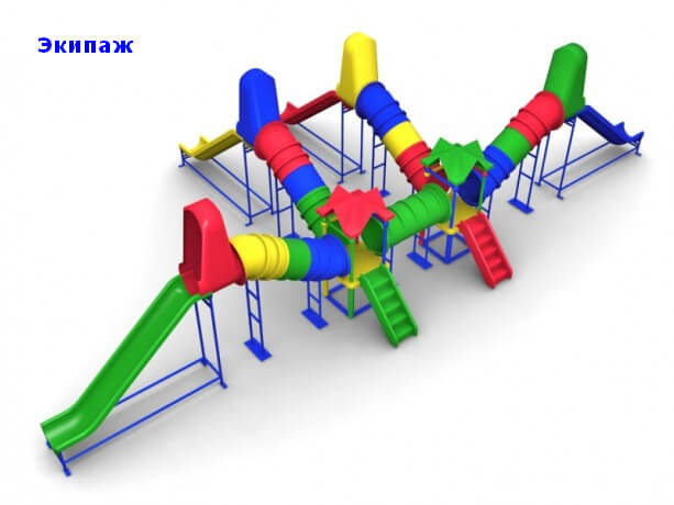 Детский игровой комплекс «Экипаж» 1