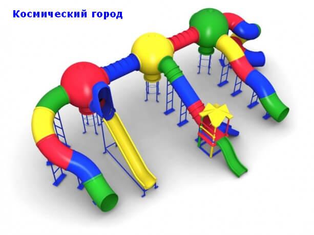 Детский игровой комплекс «Космический Город» 1