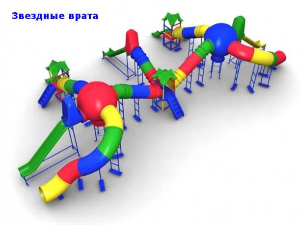 Детский игровой комплекс «Звездные врата» 1