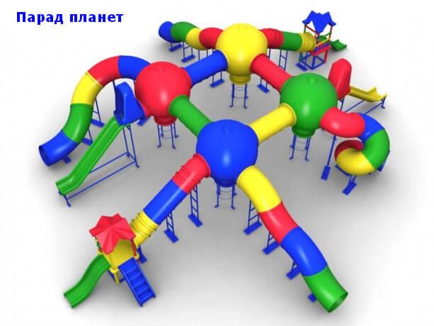 Детский игровой комплекс «Парад Планет» 1