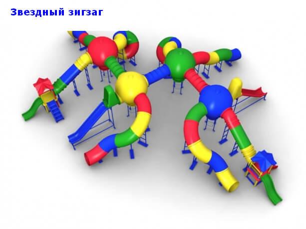 Детский игровой комплекс «Звездный зигзаг» 1