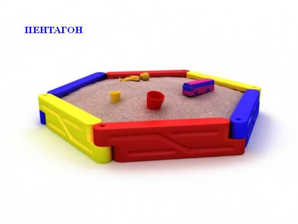 Песочница «Пентагон» 1