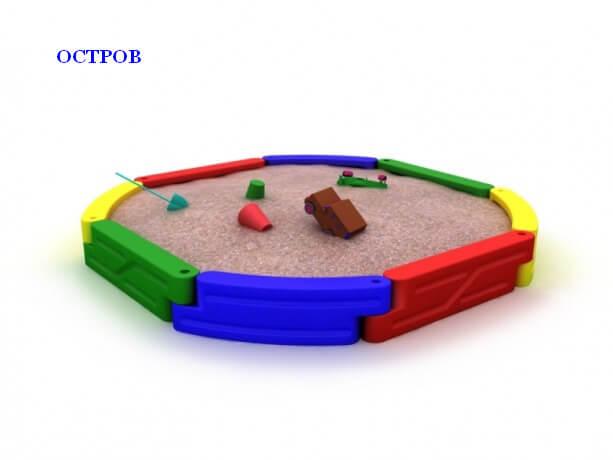 Песочница «Остров» 1