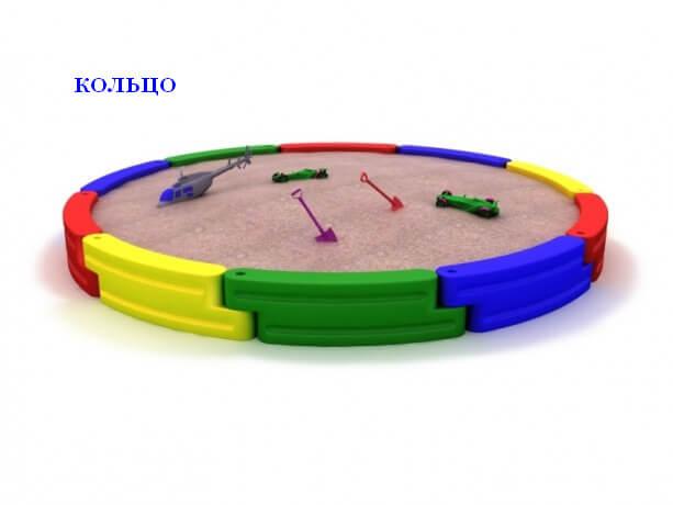 Песочница «Кольцо-1» 1