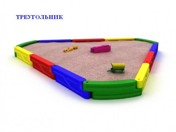 Песочница «Треугольник» 1