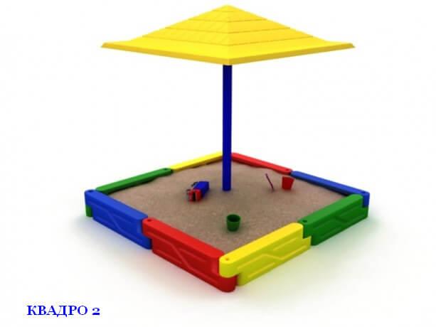 Песочница «Квадро-2» 1
