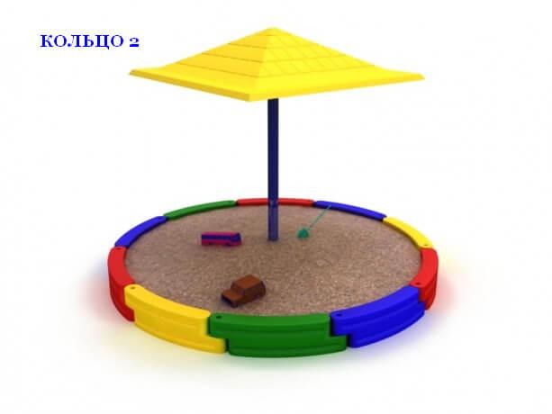 Песочница «Кольцо-2» 1