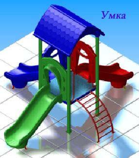 Детский игровой комплекс «Умка» 1