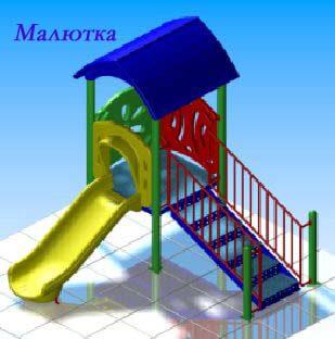 Детский игровой комплекс «Малютка» 1