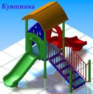 Детский игровой комплекс «Кувшинка» 1