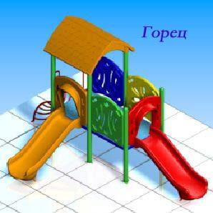Детский игровой комплекс «Горец» 1
