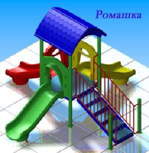 Детский игровой комплекс «Ромашка» 1