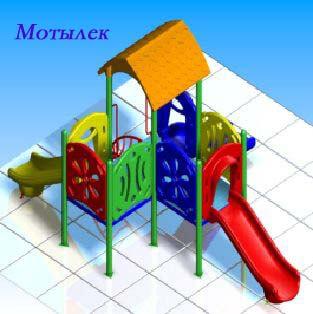 Детский игровой комплекс «Мотылек» 1