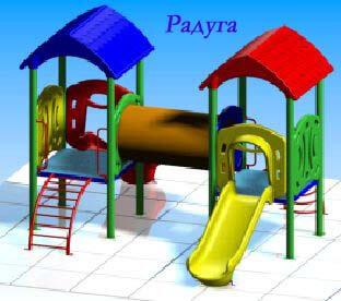 Детский игровой комплекс «Радуга» 1