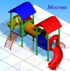 Детский игровой комплекс «Мостик» 1