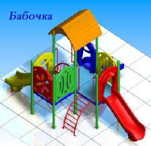 Детский игровой комплекс «Бабочка» 1