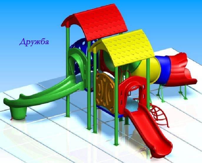 Детский игровой комплекс «Дружба» 1