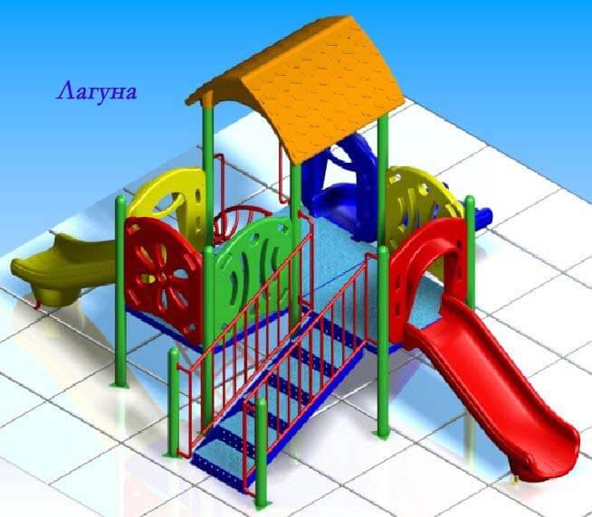 Детский игровой комплекс «Лагуна» 1