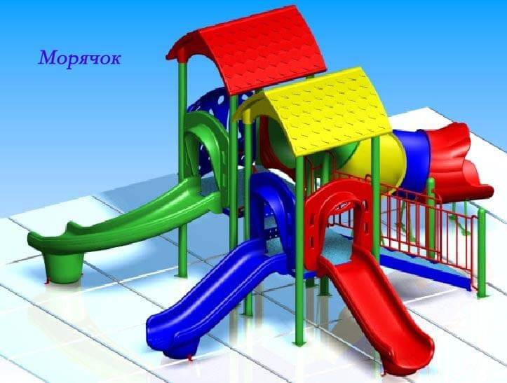 Детский игровой комплекс «Морячок» 1