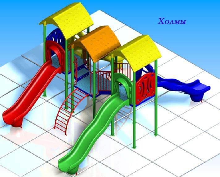 Детский игровой комплекс «Холмы» 1