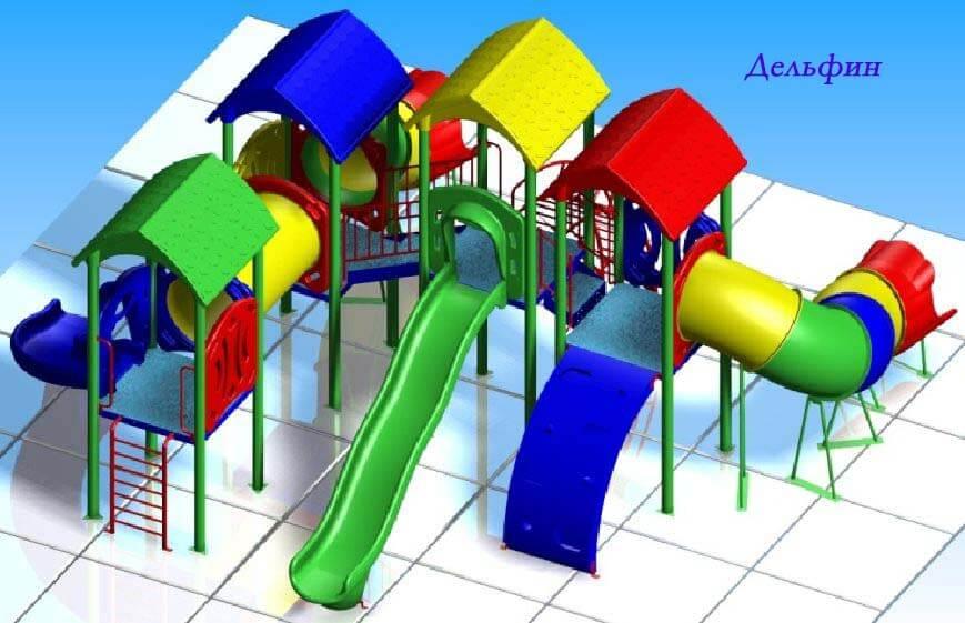 Детский игровой комплекс «Дельфин» 1