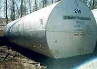 Емкость РГС-50 куб. м